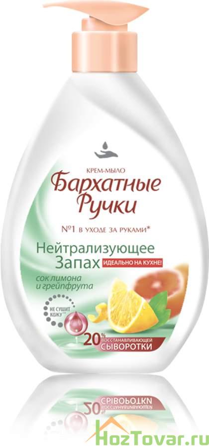 Мыло своими руками с запахом